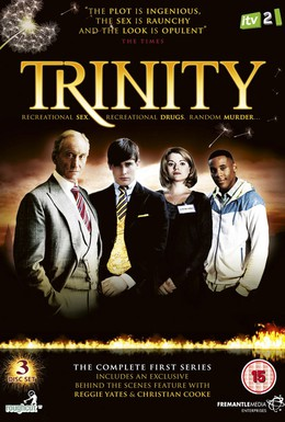 Постер фильма Троица (2009)