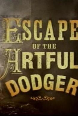 Постер фильма Побег Артфула Доджера (2001)