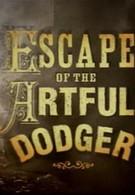 Побег Артфула Доджера (2001)