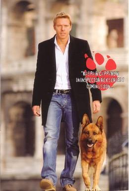 Постер фильма Комиссар Рекс (2009)