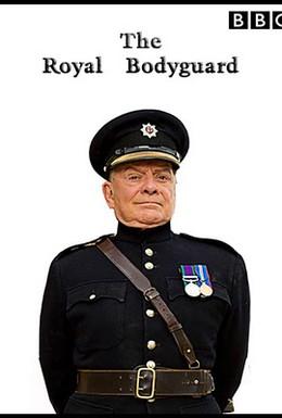 Постер фильма Королевский телохранитель (2011)