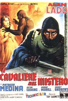 Постер фильма Черный рыцарь (1954)