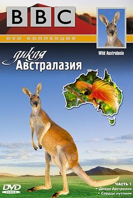 Постер фильма BBC: Дикая Австралазия (2003)