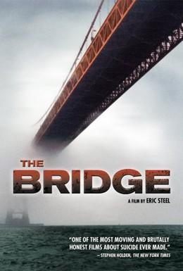 Постер фильма Мост (2006)