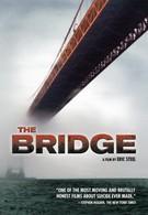 Мост (2006)