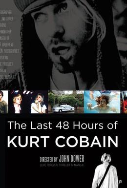 Постер фильма Последние 48 часов Курта Кобейна (2007)