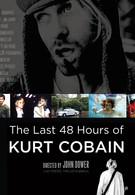 Последние 48 часов Курта Кобейна (2007)