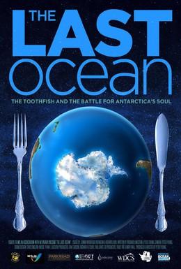 Постер фильма Последний океан (2012)