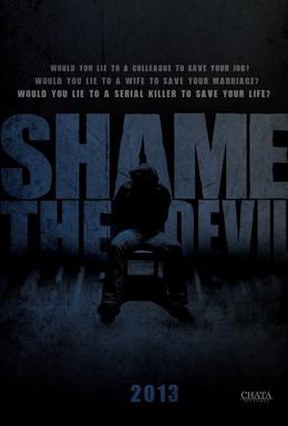 Постер фильма Посрами Дьявола (2013)