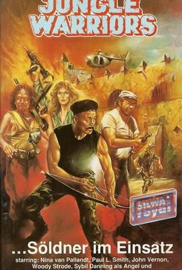 Постер фильма Их путь ведет через ад (1984)