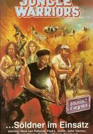 Их путь ведет через ад (1984)