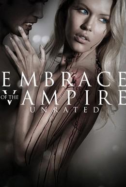 Постер фильма Объятия вампира (2013)
