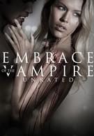 Объятия вампира (2013)