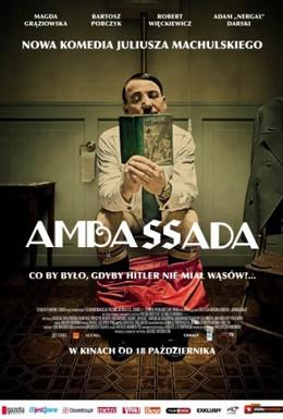 Постер фильма ПосольССтво (2013)
