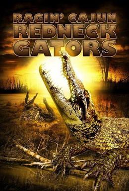 Постер фильма Земля аллигаторов (2013)