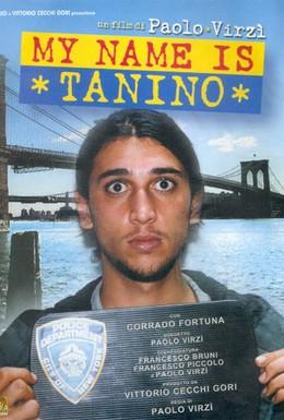 Постер фильма Меня зовут Танино (2002)