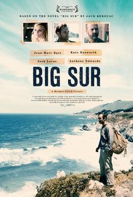 Постер фильма Биг-Сюр (2013)