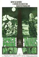 Космический монстр (1965)