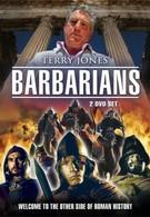 Терри Джонс и варвары (2006)