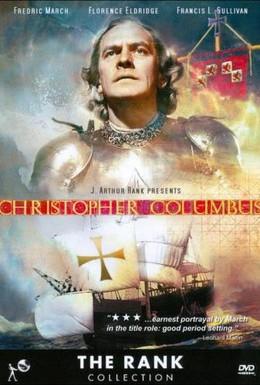 Постер фильма Христофор Колумб (1949)