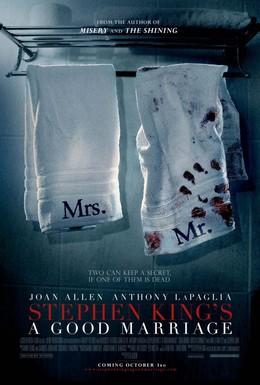 Постер фильма Счастливый брак (2014)