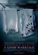 Счастливый брак (2014)