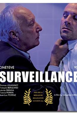 Постер фильма Наблюдение (2013)