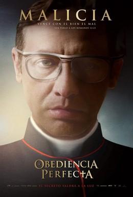 Постер фильма Безупречное послушание (2014)