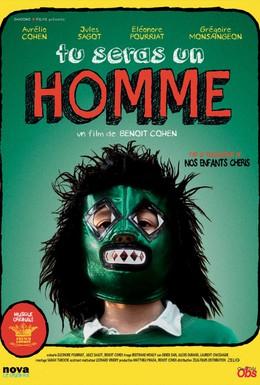 Постер фильма Будь мужчиной (2013)