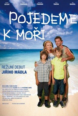 Постер фильма Поездка к морю (2014)