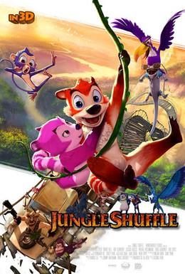 Постер фильма Переполох в джунглях (2014)