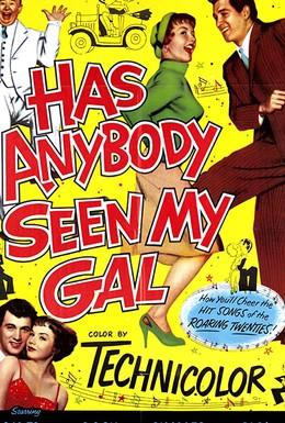 Постер фильма Кто-нибудь видел мою девчонку? (1952)