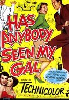 Кто-нибудь видел мою девчонку? (1952)