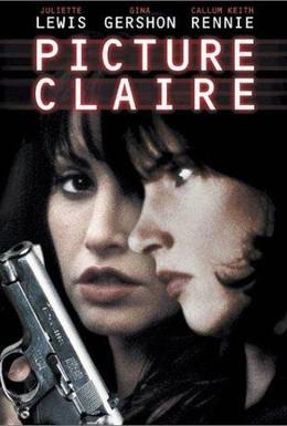 Постер фильма Убийство в чужом городе (2001)