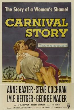 Постер фильма Прыжок (1954)