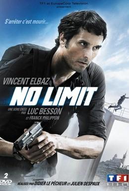 Постер фильма Без ограничений (2012)