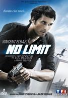 Без ограничений (2012)