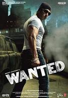 Особо опасен (2009)