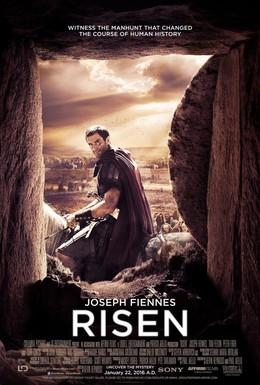 Постер фильма Восставший (2016)