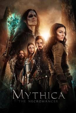 Постер фильма Мифика: Некромант (2015)