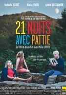 21 ночь с Патти (2015)
