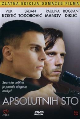 Постер фильма Абсолютная сотня (2001)