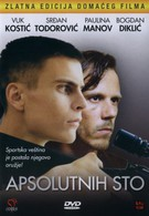 Абсолютная сотня (2001)