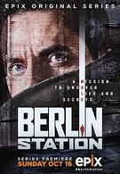 Берлинская резидентура (2016)