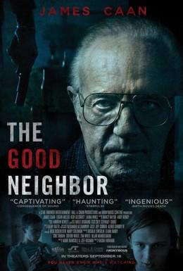 Постер фильма Хороший сосед (2016)