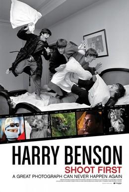 Постер фильма Гарри Бенсон: Стреляй первым (2016)