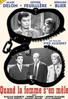 Когда вмешивается женщина (1957)
