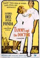Тэмми и доктор (1963)