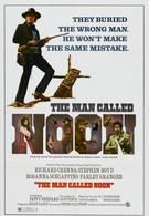 Человек, которого звали Полдень (1973)