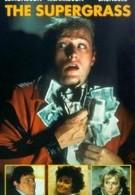 Суперстукач (1985)